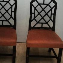 6 chinois chairs Photo