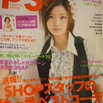 Japanese Magazine-PS  Photo