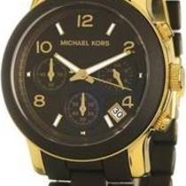Michael Kors Watch Photo