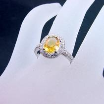 Natural Yellow Sapphire 7.6 X 6.2mm 1.09 Carat Set in 14k White Gold Ring 0433 Photo