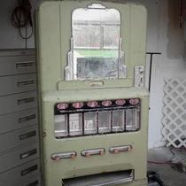 Stoner Jr, Vintage Candy Machine Photo