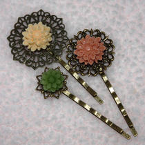 The Perfect Blend - Filigree Antique Bronze Bobby Pin Set Photo