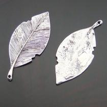 Vintage Silver Color Pendants Large Leaf 4pcs 01277 Photo
